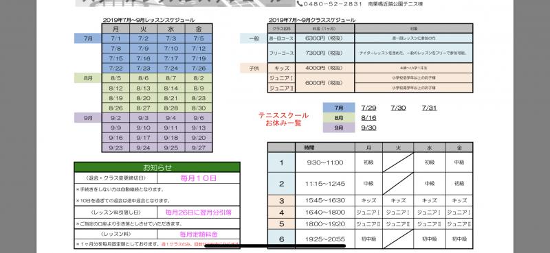 ECEFA2AA-B4EE-46DD-8158-A8CF30308CDA