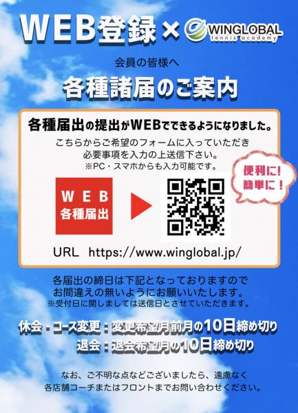 web11111111