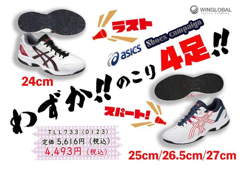 66D8A60C-916F-4C6A-AFDD-A09C8DDF2350