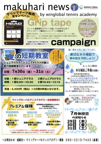 information202107